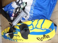 annonces.Toulouse-annuaire - Kitesurf Complet Windtool Et Planche Beefly