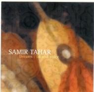 annonces.Toulouse-annuaire - Stage De Oud à Toulouse Avec Le Maitre Samir Tahar