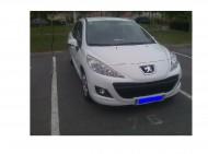 annonces.Toulouse-annuaire - Peugeot 207 1.4l Hdi 70 Busines Blanche, 5p, Juillet 2011