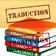 annonces.Toulouse-annuaire - Traductions Anglais Espagnol Italien Francais