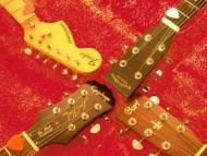 annonces.Toulouse-annuaire - Cours De Guitare Pour Particuliers Toulouse Et Banlieue