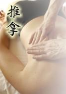 annonces.Toulouse-annuaire - Massage énergétique Chinois (tui Na)
